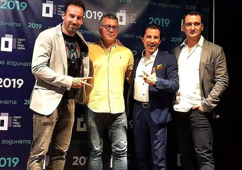 "ExpandX Marketing & Web at the contest ""Website of the Year"" 2019"