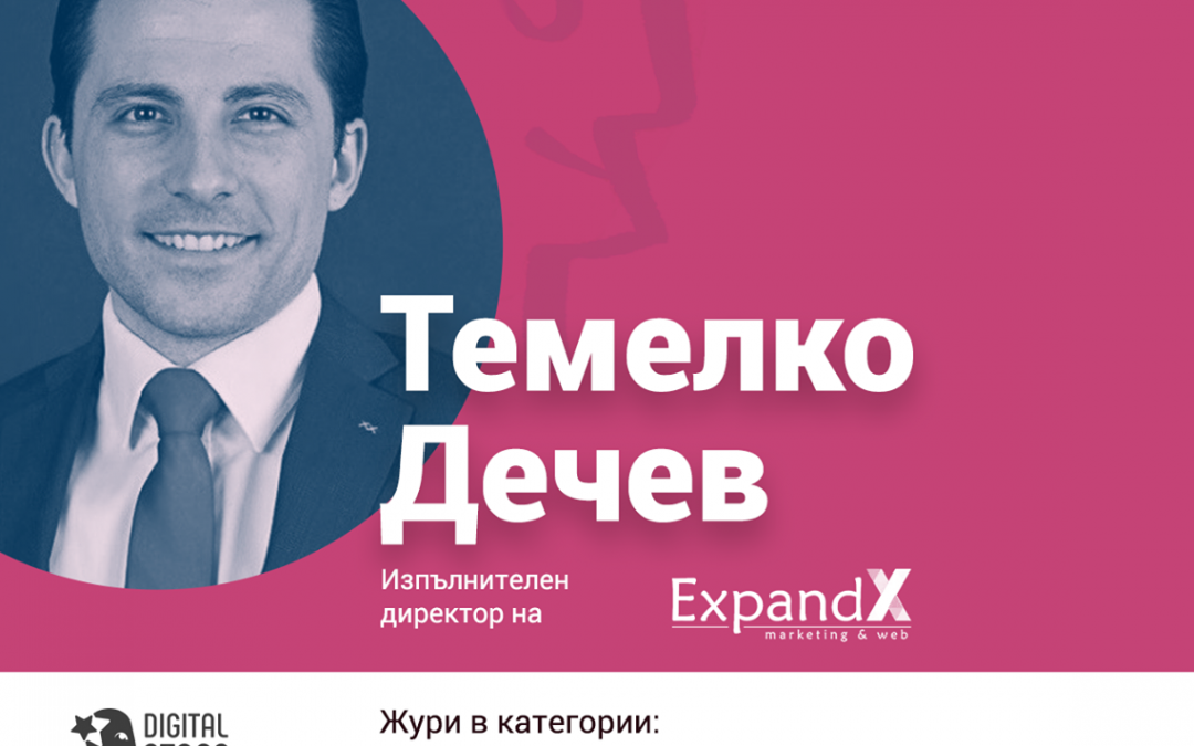 Temelko Dechev, CEO of ExpandX Marketing & Web Jury of the contest Young Digital Stars 2019