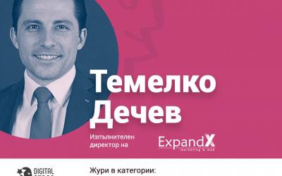 Temelko Dechev, CEO на ExpandX Marketing & Web – Жури в Конкурса Digital Stars 2019