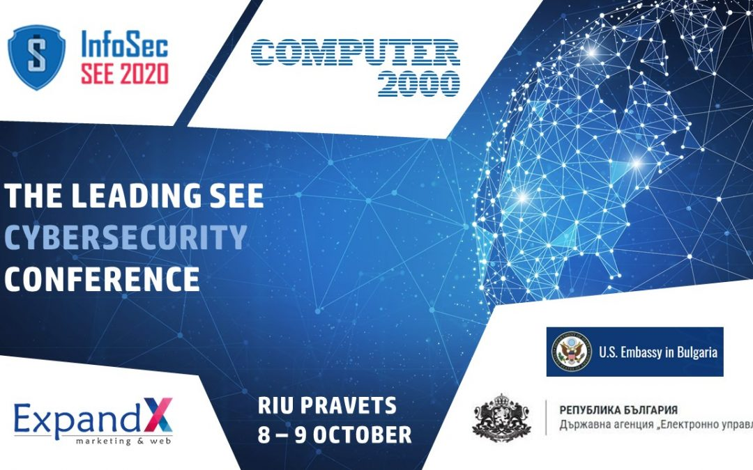 ЕxpandX Marketing & Web is an official partner of InfoSec 2020