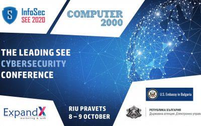ЕxpandX Marketing официален партньор на Годишна конференция за Киберсигурност и Управление на Информацията InfoSec 2020